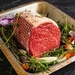Beef roasting joint 1kg