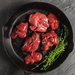 Chicken livers 230g