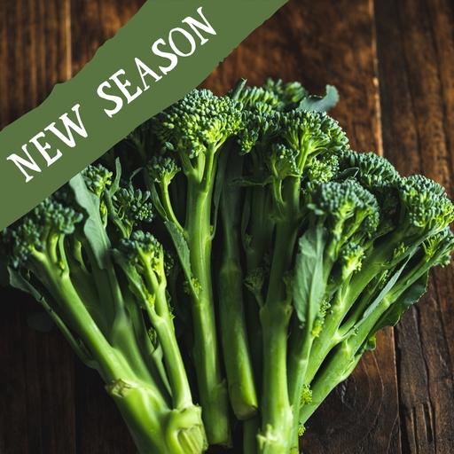 Tenderstem broccoli 250g